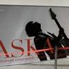 ASKAのMCが面白かった、のはさておき「higher groundツアーはやばいぞ」という名古屋公演レポのようなあれ。【12/11(水)愛知県芸術劇場】