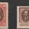 経済学史学会報告「マルクス、レーニンの切手とプロパガンダ」の報告要旨と参考文献