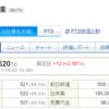 【適示開示】東京産業(8070)上方修正と配当予想修正の株価インパクト 2