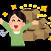 もうすぐ誕生日だし、図々しくAmazon欲しいものリストを公開だー!!