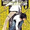 DEATH NOTE 5 /小畑健