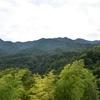 登山のきろく「No.7」~高畑山・倉岳山~