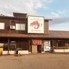 【オススメ5店】新発田(新潟)にある和食が人気のお店