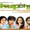 Bollywood No.021 -Chup Chup Ke/चुप चुप के (2006)-