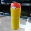 THERMOS 真空断熱ストローボトル/FHL-400FB