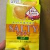 東ハト ソルティ ゆず 食べてみました。