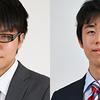 【将棋】藤井聡太四段、29連勝なるか?!6月26日竜王戦1回戦