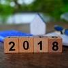 スペイン語検定(西検)2018年度・試験日程!過去の体験記まとめ