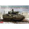 ドイツ連邦軍『プーマ 装甲歩兵戦闘車w/可動式履帯』1/35 プラモデル【ライフィールドモデル】より2019年1月発売予定♪