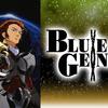 Blue Gender レビュー 「キョムノセカイ」