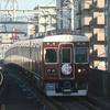 阪急8040F 増結で運用復帰か?
