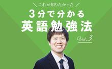 英語やり直したい? すぐに役立つ最強の勉強法5つ