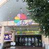 金沢市笠舞のショッピングタウン「パレット」を記憶に残す
