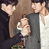 韓国ドラマ「トッケビ」雑感