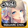 三国志乱舞/アクションRPGアプリ[Android・iPhone]