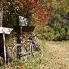 冬の訪れと共に多田銀山の奥地をシクロクロスで探険してみた。