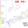 日本の鉄道はこのままでいいのだろうか 17
