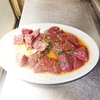 神保町食肉センター ランチは45分950円で食べ放題 焼肉内臓専門店