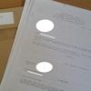K-1ビザジャーニー#6 日本大使館からのパッケージ到着