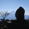三ツ峠山 先月の頂上での富士山へのリベンジ達成