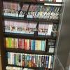 あなたの本棚見せてくださいvol.0009 - 20代女性