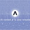 ALIS クローズドβ版がリリース!期待値が高すぎてちょっとガッカリした件