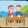 アーリーリタイアする年齢とその理由について