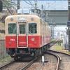 阪神乗車記①鉄道風景204...20200213