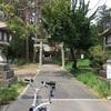 【大阪/高槻市・茨木市】阿武山神社から太田神社へ