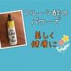 夏バテには【お酢】の疲労回復パワーがすごい!