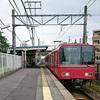 午后の電車さんぽ♪ - 2017年7月30日