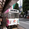 岡山への旅 part.4