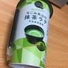 【抹茶ラテレビュー】ラグカフェ なごみ気分の抹茶ラテ