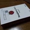 Raspberry Pi 3 でOpenVPNサーバーを動かしたい