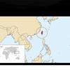 """""""習近平王朝""""の約束破りは予測通り‼️「台湾」につづき6月の """"習近平主席"""" 国賓来日に変化も⁉️トランプ米大統領は本気だ‼️"""