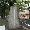 日本でなぜPCR検査が増えないのか1
