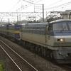 EF64-1023の3075レ