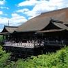 京都出身者が感じる京都のイヤなところ3選
