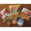 《北海道旅行》 道産子が選ぶ、コンビニで買うべき北海道限定商品5つ