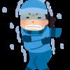 冬場の稽古の防寒対策