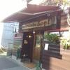 【松戸ランチ】ツオップのヨーグルトライはうまい(*´ω`*)