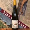 #178 V2015 Alsace Riesling, Dm. Albert Mann <アルザス・リースリング、ドメーヌ・アルベール・マン> ¥3,100
