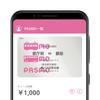 「モバイルPASMO」3月18日10時サービス開始、ICカードを移行することはできない模様