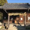津島神社(馬渕)