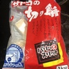 カナダで役立つ日本の食材