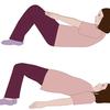 腰痛体操を実践:動画と効果について解説★Pheasant体操編