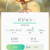 【ポケモンGO】個体値チェック・アプリ 7選 現在使えるのは?おすすめは?