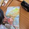 5年生:社会 地図帳を使って