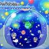 バッドばつ丸のスペースシップ☆アドベンチャー〈ドリーミーテラリウム特別クエスト / アイテム一覧 / イベ素材個数〉