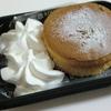 【少しガッカリ】ミニストップカフェ「厚焼きパンケーキ〜ココナッツミルククリーム〜」